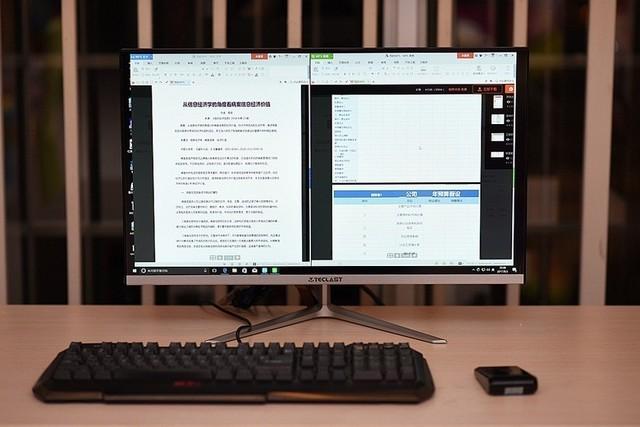 办公好物 11.11购台电一体机电脑有惊喜