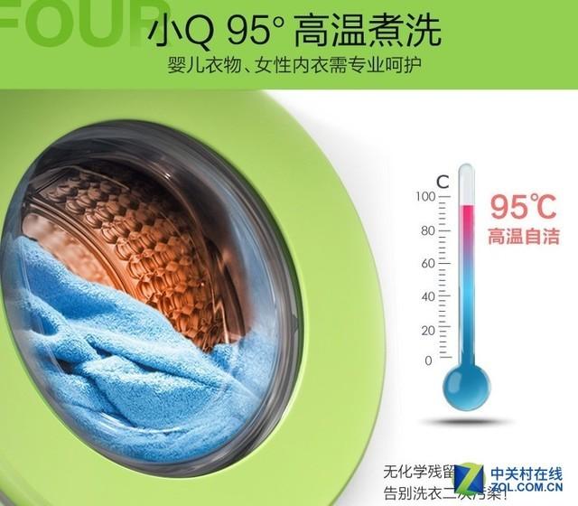 高温煮洗护健康 TCL洗衣机天猫下单立减300