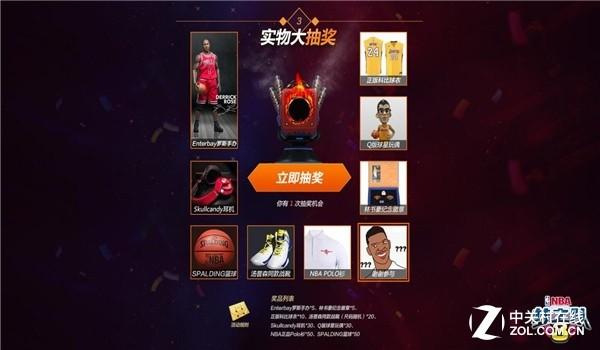 《NBA梦之队3》公测将至 预约赢NBA周边
