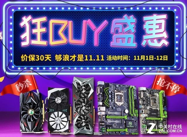 先锋利器 铭瑄GTX1060显卡当前热卖