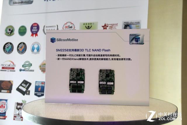 慧荣科技:软硬件一体化是核心竞争力