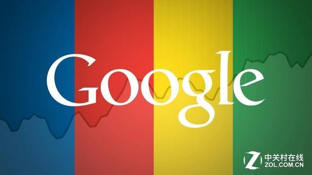 24亿美刀天价 谷歌将面临欧盟新罚款