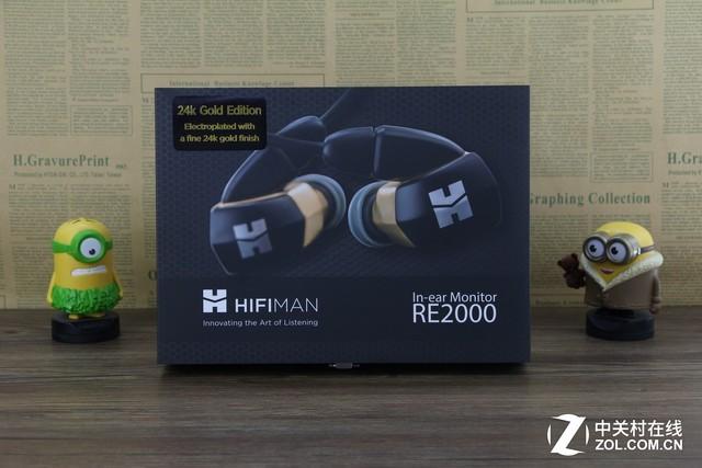 拓扑振膜黑科技 HiFiMAN RE2000试听
