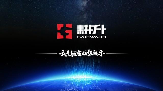 水墨风工程logo