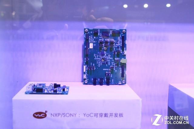 YunOS 2016年终盘点:IoT国际化成关键词