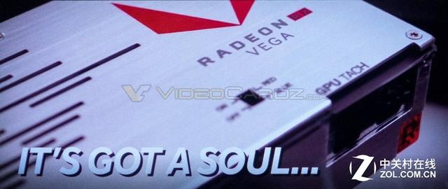 显存容量翻倍 AMD公开RX Vega新消息
