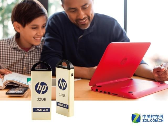 国际品牌 HP x715w / x725w让存储更快乐