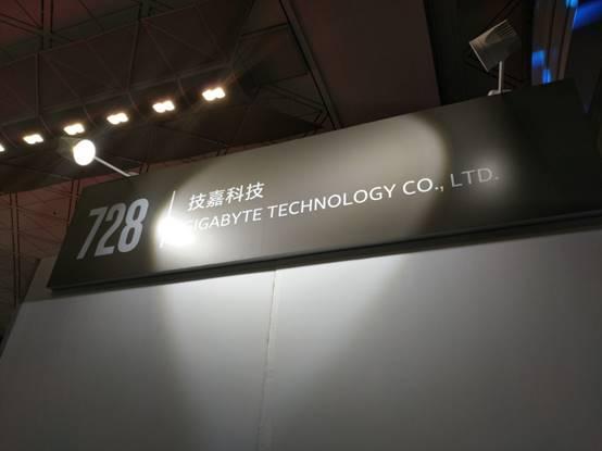 未来已来,技嘉出席2016英特尔信息技术峰会