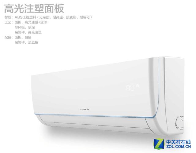 深圳IT�W�蟮�:立竿�影 如何�家�瞬�g提升生活品�|