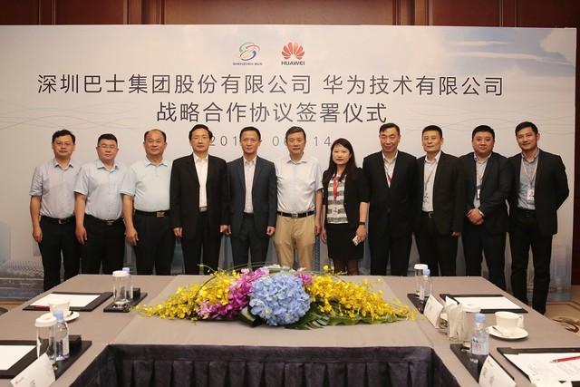 华为与深圳巴士集团签署战略合作协议