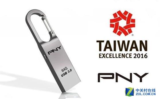PNY快扣盘3.0/ PNY T3让工作更效率