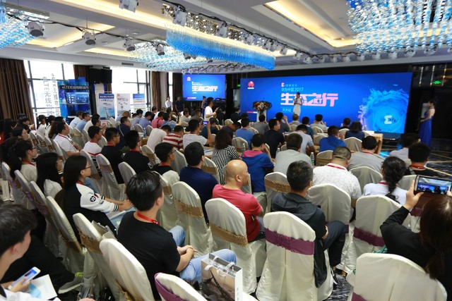 华为中国ICT生态之行2017走进天水