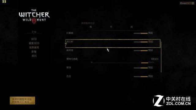 升级6代酷睿 Alienware 15秋季新款评测