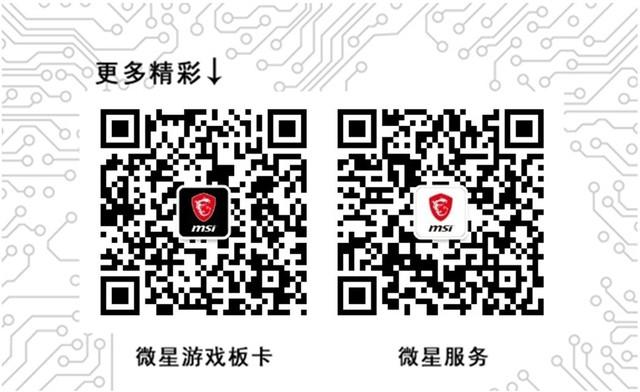 微星GTX 10系列显卡荣膺400项媒体大奖有奖竞猜