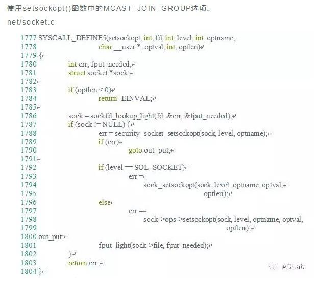 Linux内核再现漏洞!这次11年后才发现