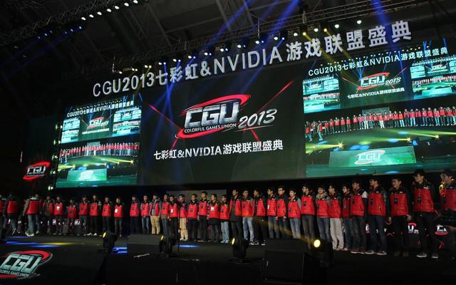 梦想的起点 CGU2017泛亚太电子竞技大赛