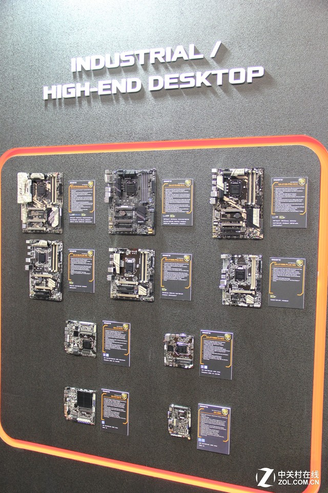 专为设计师打造 技嘉超耐久系列主板