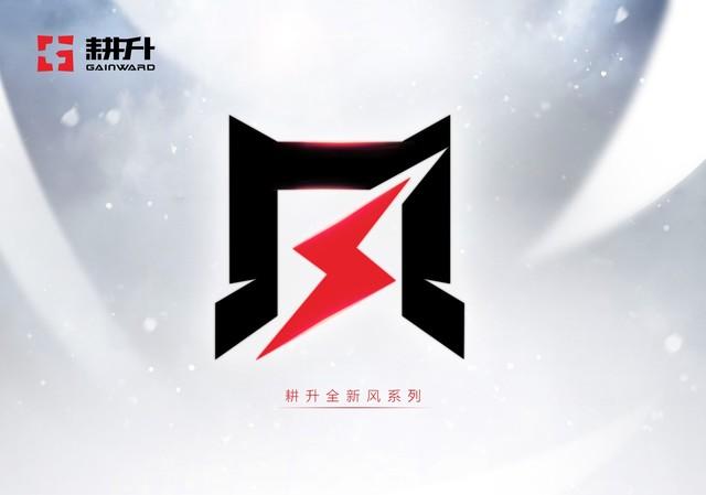 畅玩网游 耕升GT 1030追风暑期热售