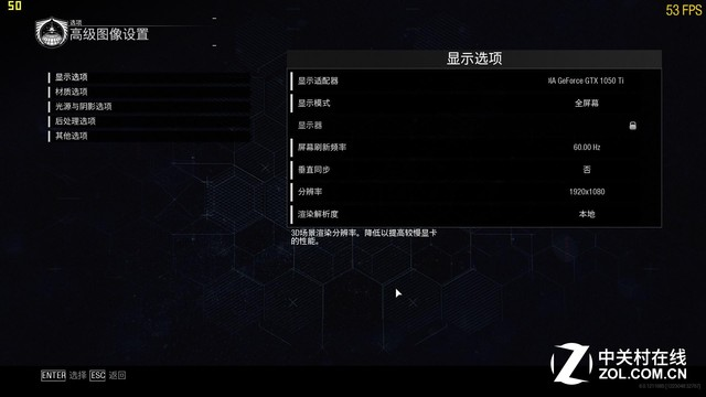 爽玩COD13 惠普暗影精灵III游戏实战