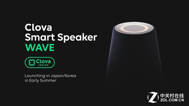 Line 推出Amazon Echo 智慧喇叭,简直萌翻啦