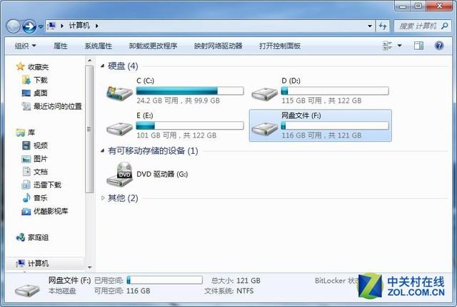 网盘关停 你的那些重要文件该何处安放?