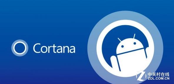 Android端Cortana更新:已修复意外退出问题