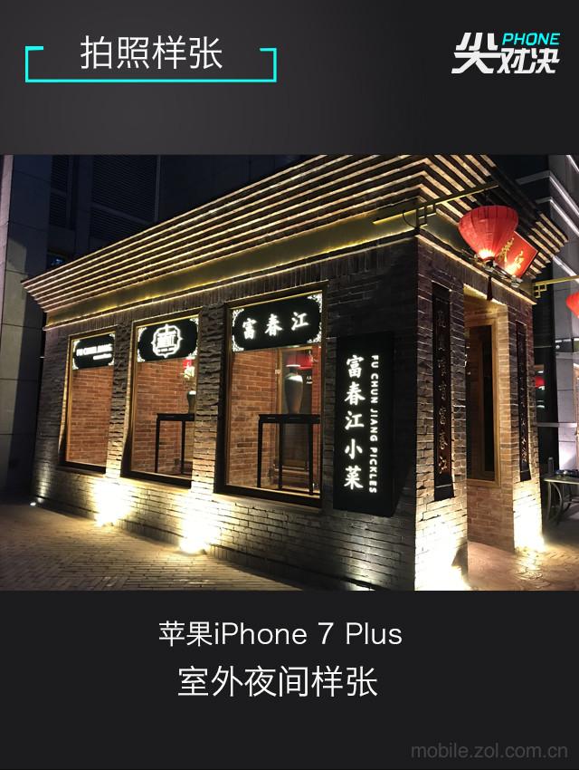 三大最强双摄旗舰:苹果/努比亚/荣耀PK