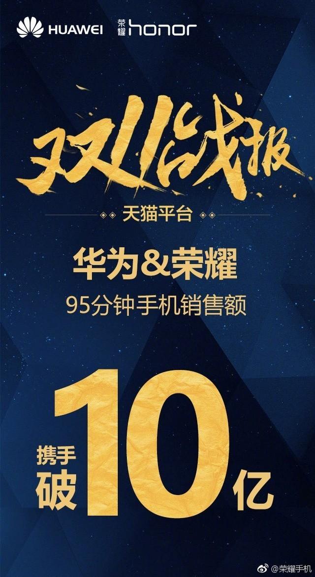 双11战报汇总:天猫京东交易额双双破千亿