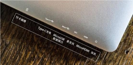 6月30日驰为HiBook聚划算 加量又减价