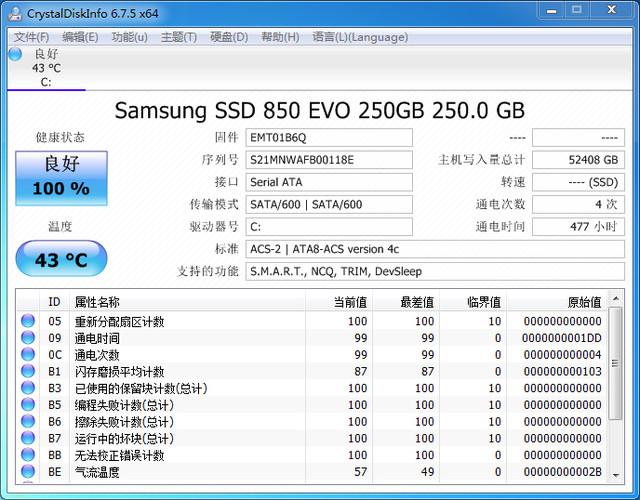 TLC短命系谣言 三星850 EVO狂写400TB
