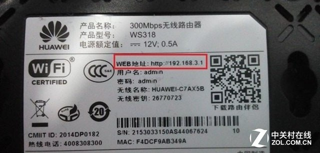 告诉你无线路由器设置网址的方法
