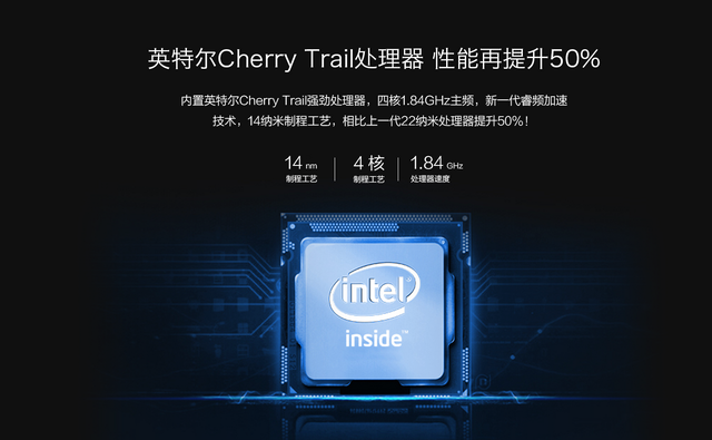 PC平板二合一,普耐尔即将推出新一代超极本
