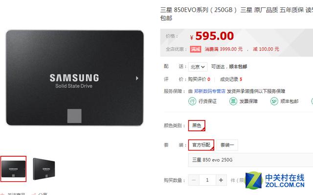 240GB才够用  一线主流固态硬盘推荐