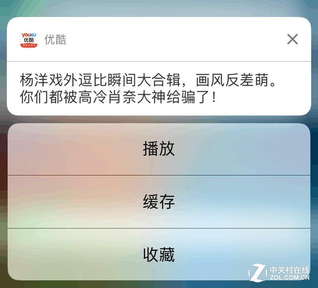 iPhone7评测