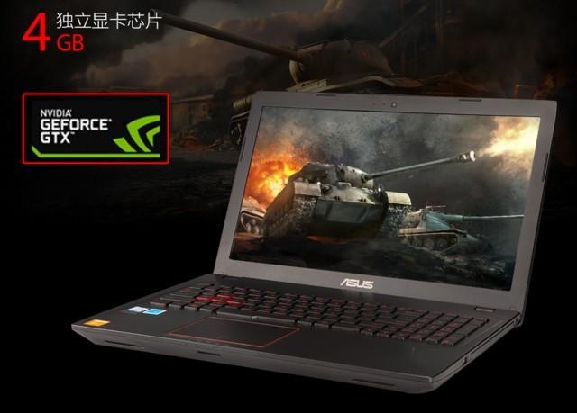十系游戲本 華碩飛行堡壘ZX53VD開啟疾速動力