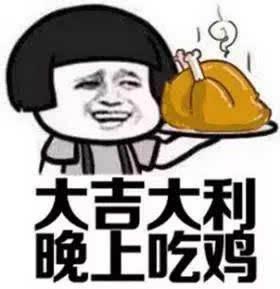 如何才能稳稳吃鸡当然是用144Hz显示器