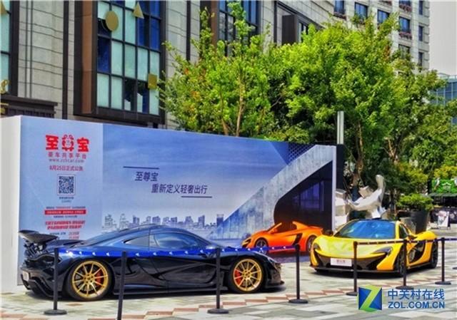 共享豪车现身杭州