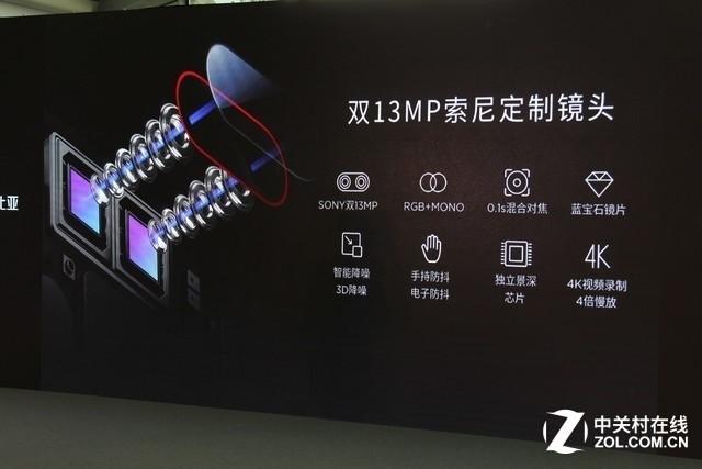 努比亚Z17畅享版发布