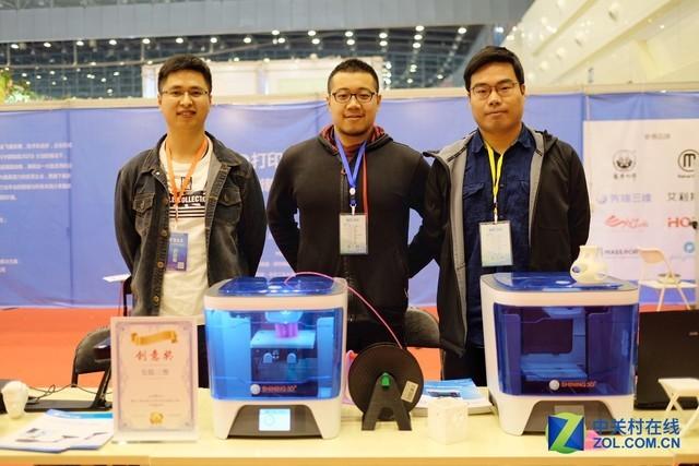 4000+OA行业经销商围观3D打印创意应用