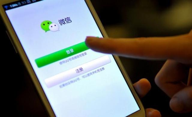微信提现将收0.1%手续费:支付宝你怎么看?