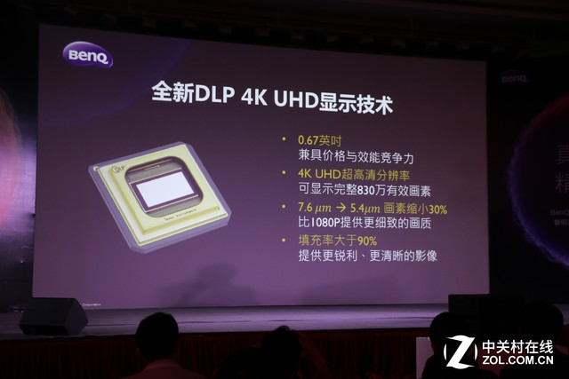 成就专业AV利器 明基4K新品玩得很不同