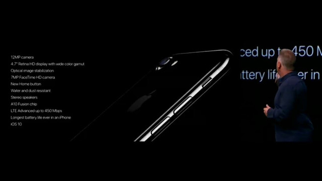 iPhone7正式发布 天猫商城将同步预售