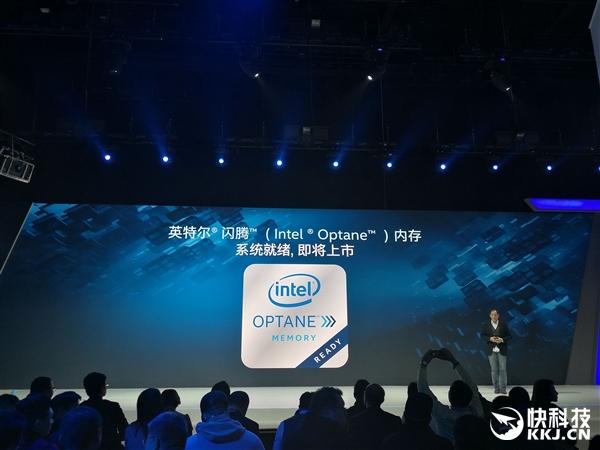 """硬盘内存混合体!Intel""""闪腾""""发布"""
