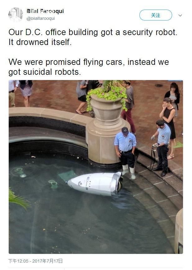 机器人投池自杀 该如何培养AI的道德观?