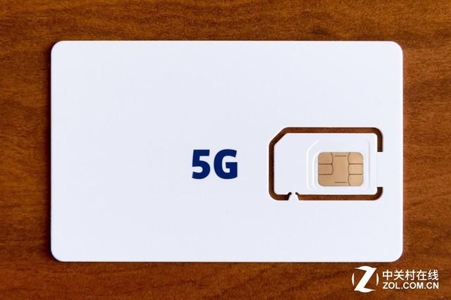 我国5G网络有望2020年实现商用