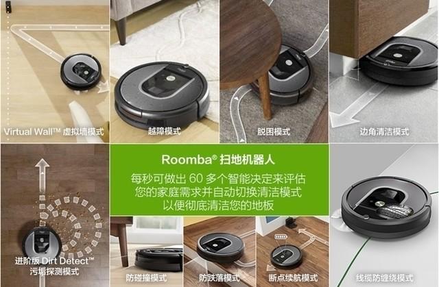 天猫618理想生活体验馆 iRobot带你体验智能科技