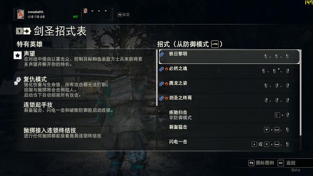 育碧游戏不容小觑,荣耀战魂多卡评测