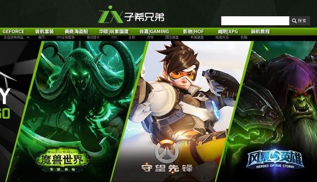 亮相2017 Chinajoy 游戏厂商主机大爆料