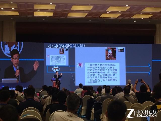 微软张益肇:未来人工智能AI将与HI融合