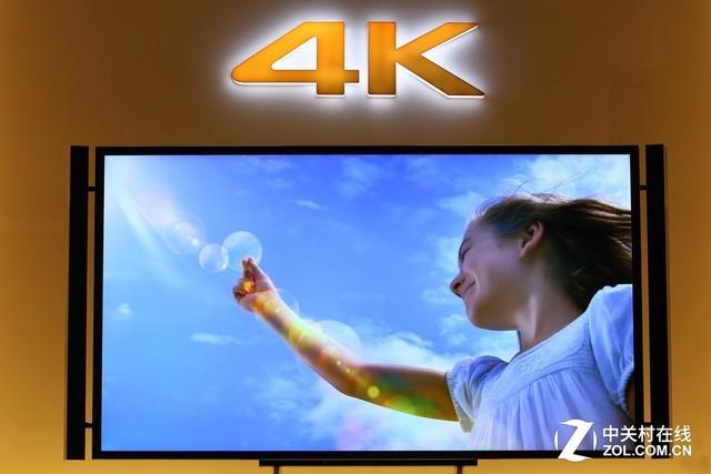 喜大普奔!中国首个4K试验频道即将开播